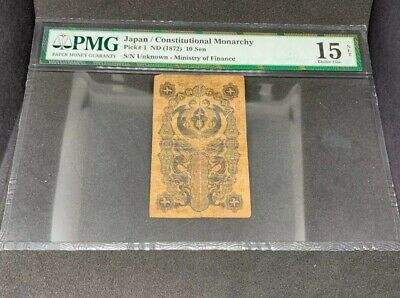 PMG Graded Japan/Constitutional Monarchy Pic1 Nd 10 Sen Banknote