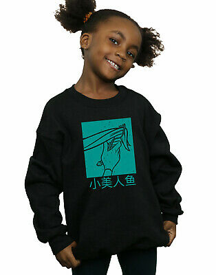 Disney Princess Girls Ariel The Little Mermaid Hair Stroke Sweatshirt