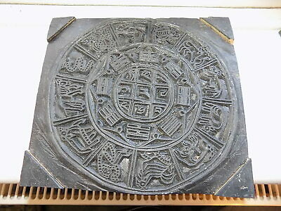Large Antique Rustic Hand Carved Wooden Printing Block New Year Horoscope Asian