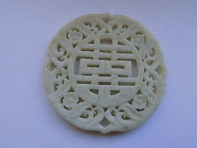 CHINESE HAND CARVED JADE or HARD STONE HAPPINESS PENDANT 7 cm diameter