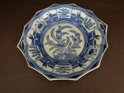 Blue & White Oriental Two Handle Serving Bowl