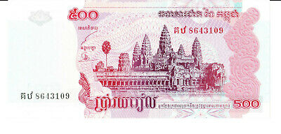 Cambodia five hundred riels 2004