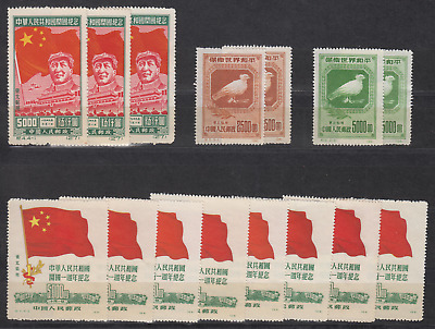 CHINA LIBERATED AREAS 5 Pages MNH** - Doubletten auf 5 Steckkarten Postfrisch