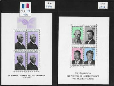 FS_1_228 -FRENCH COLONIES.CHAD Lot of souvenir sheets. MNH