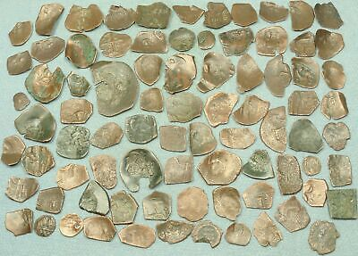 Lot Of Byzantine Bronze Junk Cup Coins