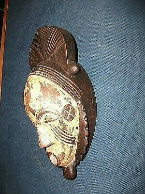 African tribal art - Baule Yaure portrait mask from the Ivory Coast.