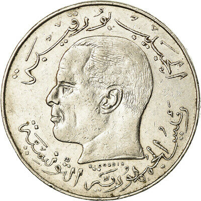 [#881144] Coin, Tunisia, 1/2 Dinar, 1968, Paris, AU, Nickel, KM:291