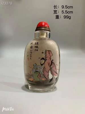 Chinese colored glaze Hand-painted Zhong Kui Snuff Bottle 钟馗捉鬼
