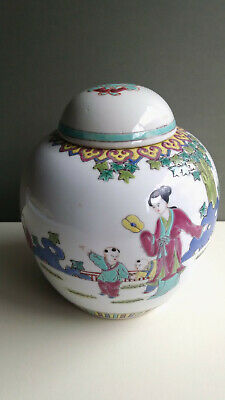 Antique/Vintage Chinese Famille Rose Ginger Jar With Lid, Marked Qing