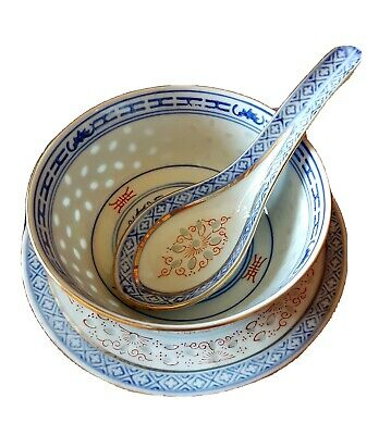 Rare Antique Chinese Porcelain Blue and White Bowl Spoon Rice Grain Marked.