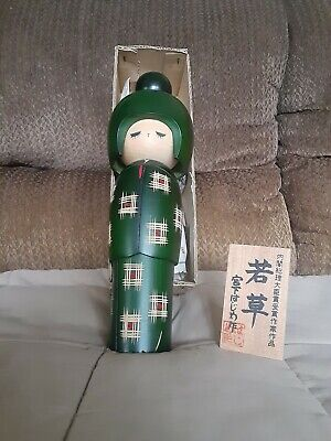 """RARE"" Vintage Japanese ""GREEN"" Kokeshi Doll Signed*** 10 in"