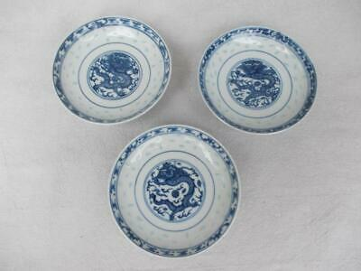 874 / Three Antique Chinese Hand Paiinted & Signed Shallow Porcelain Bowls