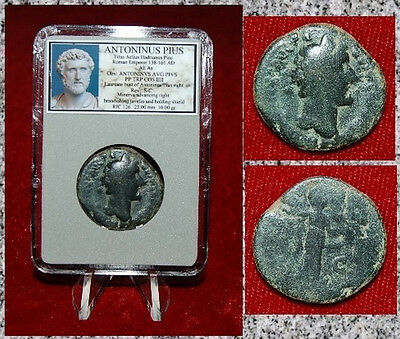 Ancient Roman Empire Coin Of ANTONINUS PIUS Minerva With Shield and Spear