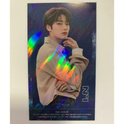 Straykids Stray kids TOP photocard photo card High five event I.N