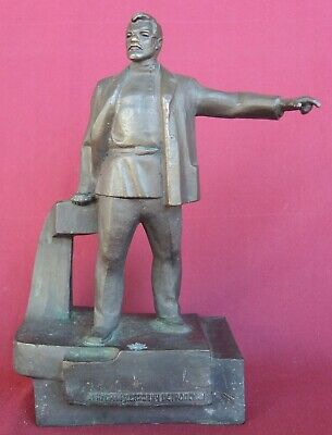 Old Big BRONZE STATUE Russian Revolutionary PETROVSKIY Monument  CCCP Soviet
