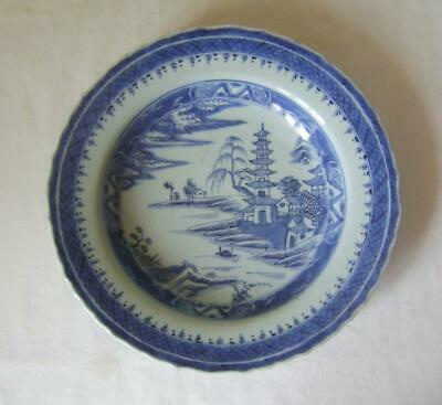 C.18th Chinese Export Blue & White Bowl /  Soup Plate: 23 cm wide