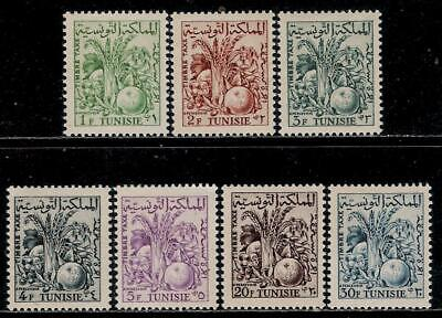 France Colony TUNISIA 1957 Mint Postage Due Stamps - Produce