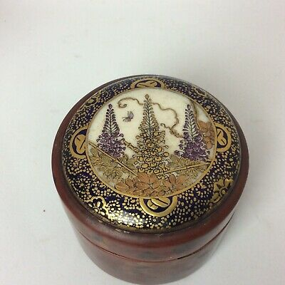 Vintage Japanese Lacquered Lidded Pot With Satsuma Lid