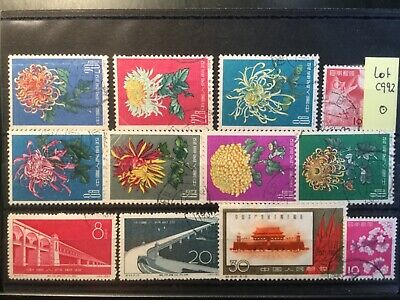 China 🇨🇳  Briefmarken  Gestempelt  Lot C 992