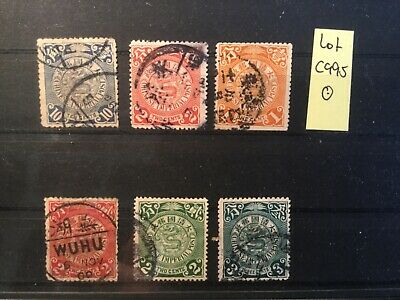 China 🇨🇳  Briefmarken  Gestempelt  Lot C 995