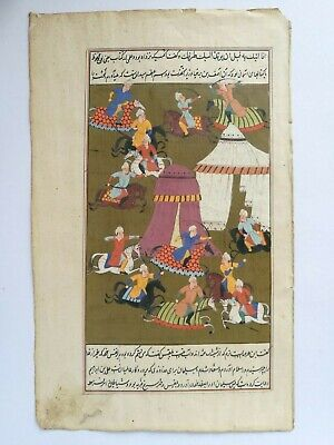 Antique early persian 2sided manuscript with painting.illuminated.mughal.ottoman