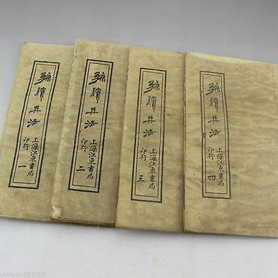 Collection of antique manuscripts bindings ancient books Medical books 温热经纬 N