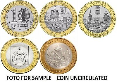 Set 10 rubles 2011 Cities of Military Glory 9  coins Russia