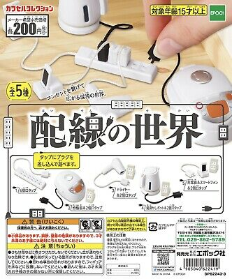 Koro Koro Capsule toys Gashapon Onabe Kotokoto Light Hot pot Full set 5 pieces