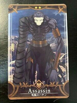 Fate Grand Order FGO Wafer Card Cursed Arm Hassan Assassin Volume 6 9 Merch