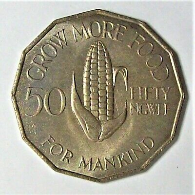 1969  Zambia 50 NGEE FAO Coin - Copper/Nickel