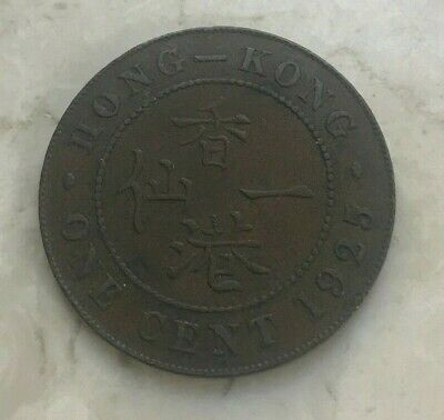 1925 Hong Kong 1 One Cent - Nice Copper