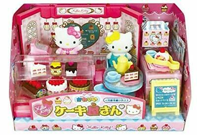 Muraoka Hello Kitty Cute Cake Shop Japan Import