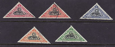 Liberia # F20-24 Complete Set of 1921 Snakes Triangles