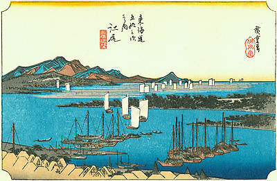3 Print Set Japanese Woodblock Boating Scenes Reproduction Pictures by Hiroshige