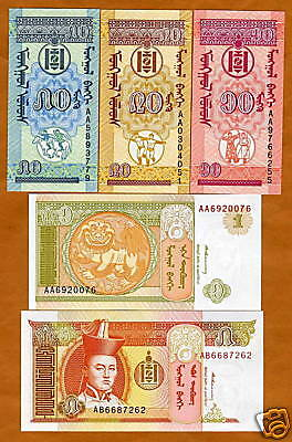 Mongolia, Set, 10;20;50;1;5 ND (1993), UNC