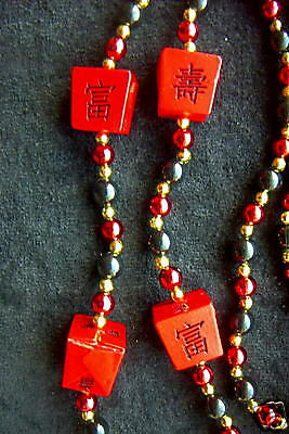 """Chinese Food Take Out Cartons"" Mardi Gras Necklace Bead (B259)"