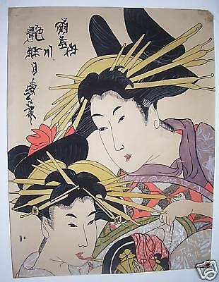 antique hand painted Japan artwork geisha signed