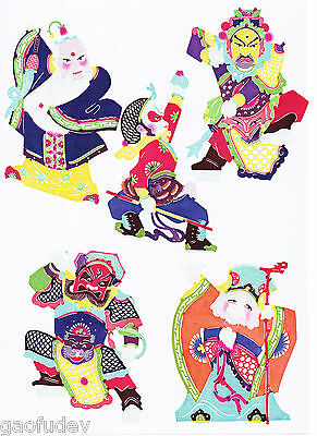 Chinese Paper Cuts - Characters of Journey to the West Set (B) : 10 small pieces