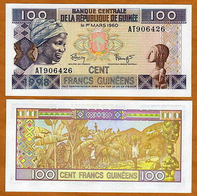 Guinea / Africa, 100 Francs, 1998, P-35, UNC   colorful