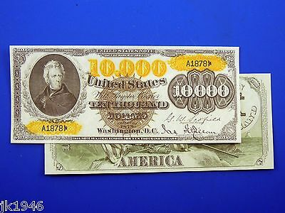 Reproduction $10,000 1878 LT US Paper Money Currency Copy