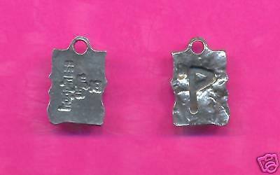 100 wholesale pewter happiness rune charms 1237
