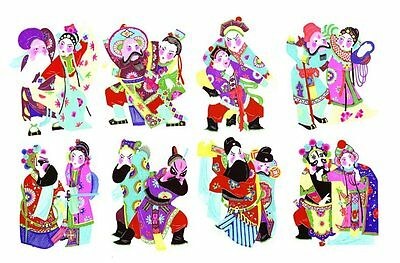 Chinese Paper Cuts -- Double Characters of Opera