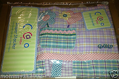 Cocalo Baby Martex Lollipop DIAPER STACKER teal blue pink purple gingham plaid N