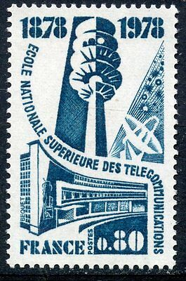Stamp / Timbre France Neuf N° 1984 ** Telecommunication