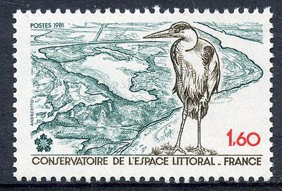 Stamp / Timbre France Neuf N° 2146 ** Faune Heron