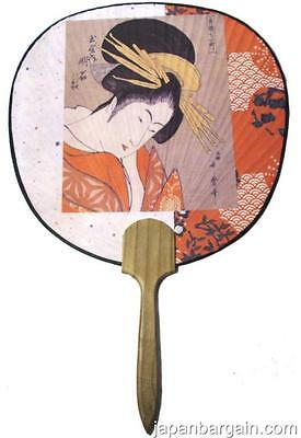 Japanese Geisha Paper Hand Fan Wooden Handle 13040-1 S-2569