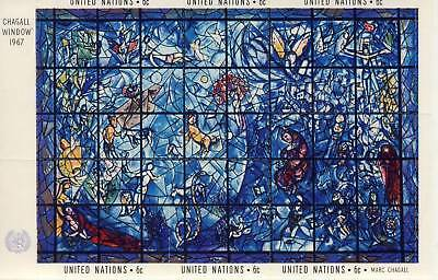 Nation Unies New York Bloc N° 4 Vitrail De Marc Chagall