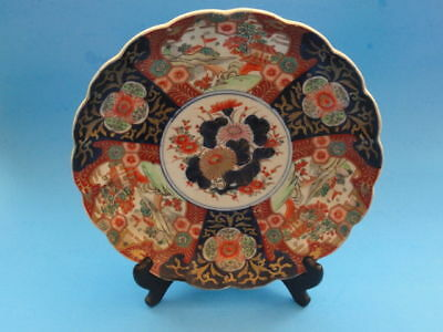 Japanese19 Century Imari Porcelain Plate Charger ~ 9.7""