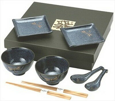 Japanese Dragonfly Sushi Plate Bowl Spoon Set BH81-N S-2412