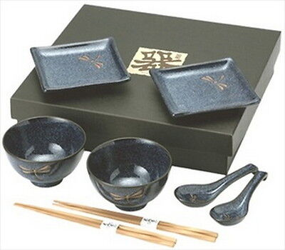 Japanese Dragonfly Sushi Plate Bowl Spoon Set BH81-N